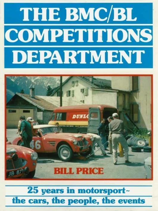 Bmc Competitions Department